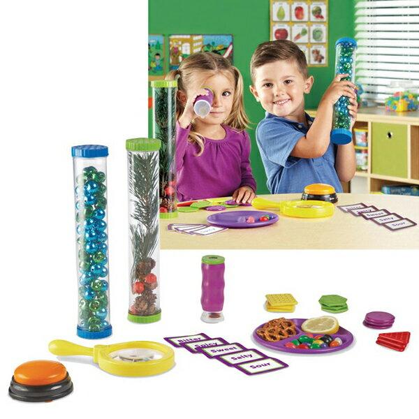 【華森葳兒童教玩具】科學教具系列-5種感官套裝 N1-0827