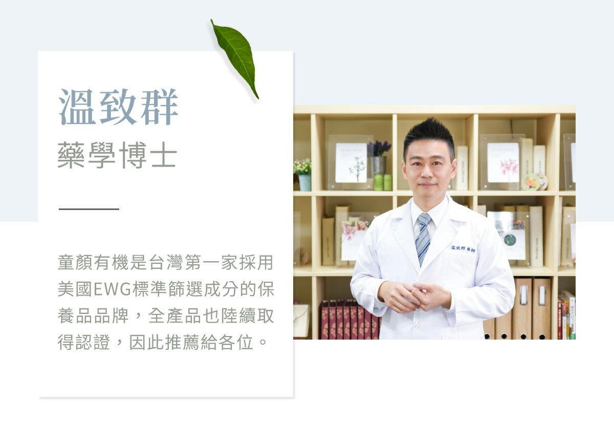 MIT👍滿額贈♥️【Inna Organic 童顏有機】綠茶玫瑰舒膚純露面膜 (1片) 7