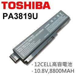 TOSHIBA 12芯 PA3819U 日系電芯 電池 SATELLITE A660 A665 C650 C655 U400 U500 L300 L310 L510 L755 PA3819U