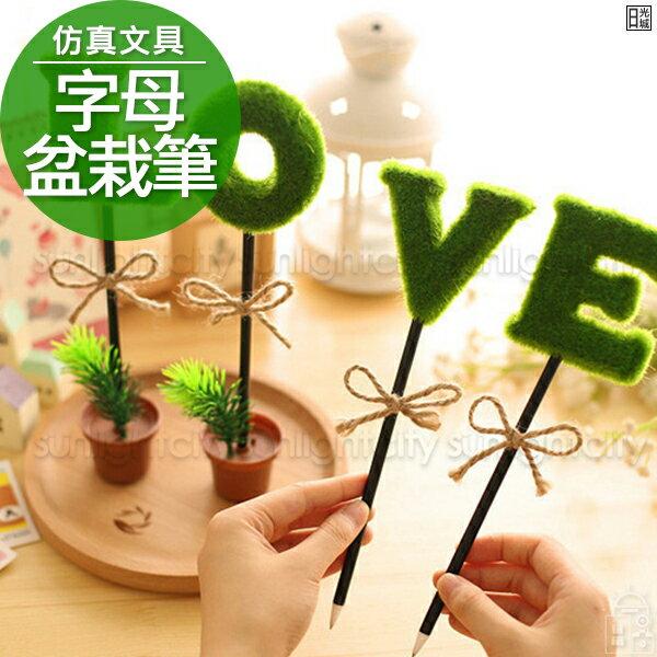 日光城。仿真字母盆栽筆,仿真文具辦公室用品療癒小物婚禮裝飾字母造型創意文具中性筆婚禮小物
