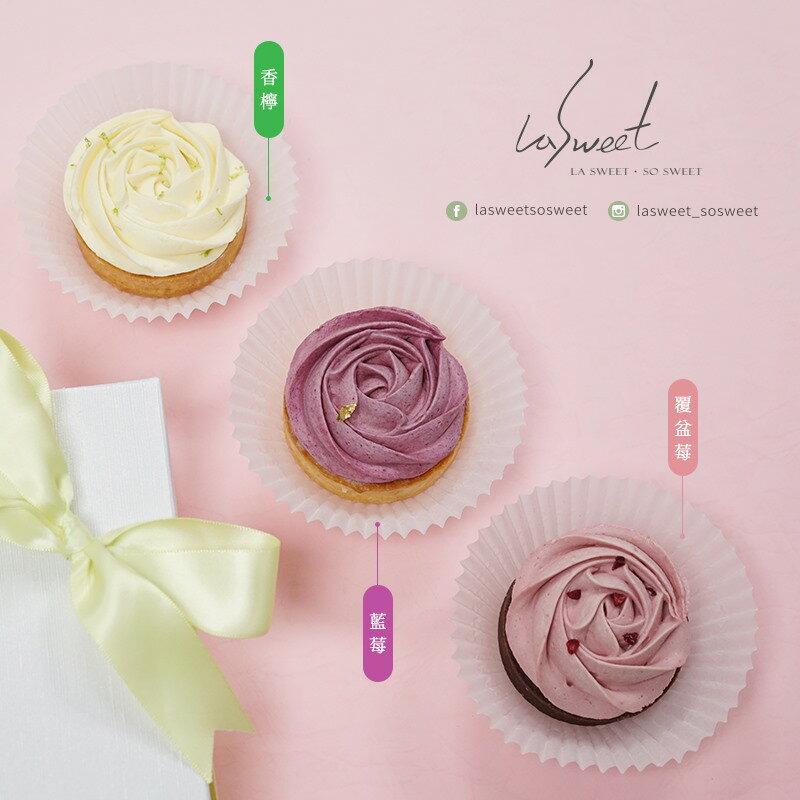迷思甜-三味綜合玫瑰塔禮盒(9入)