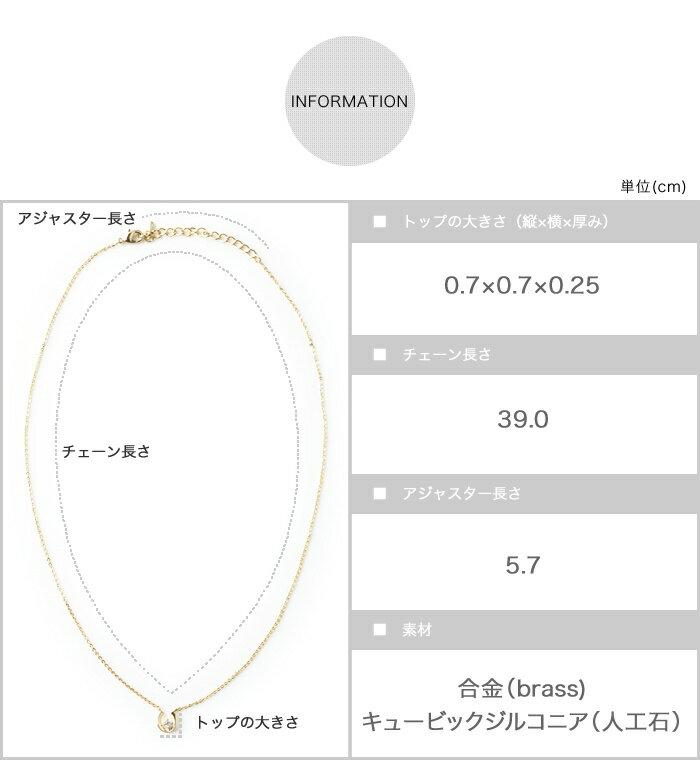 日本CREAM DOT  /  馬蹄型鋯石項鍊  /  qc0273  /  日本必買 日本樂天直送(990) 8