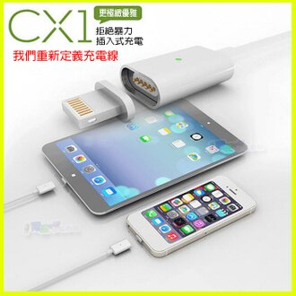 APPLE Iphone6S/i6 plus/5S/IPAD pro mini air 2 3 4 磁吸 磁充 磁力充電傳輸線 磁力線 快充線 安卓 Micro USB A9 M8 M9+ E9+ 7..