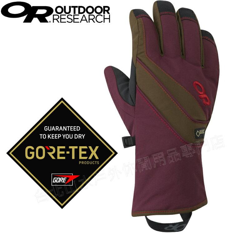 Outdoor Research 防水手套/滑雪手套/保暖手套 Gore-tex Centurion 243365 女款 1323 酒紅