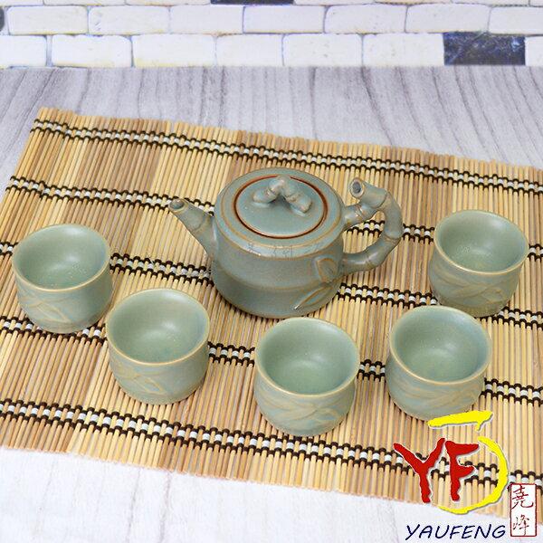 ★堯峰陶瓷★茶具系列 霧面青竹葉 一壺五杯茶具組 禮盒 蜂巢口茶壺
