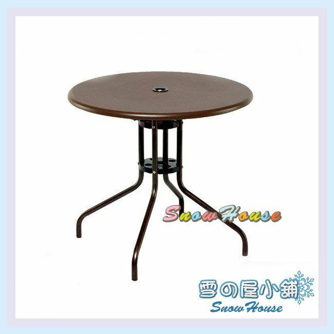 ╭~雪之屋居家 館~╯AA994~04 彩鋼80圓休閒桌 有傘洞可插傘 比玻璃桌耐用 製M