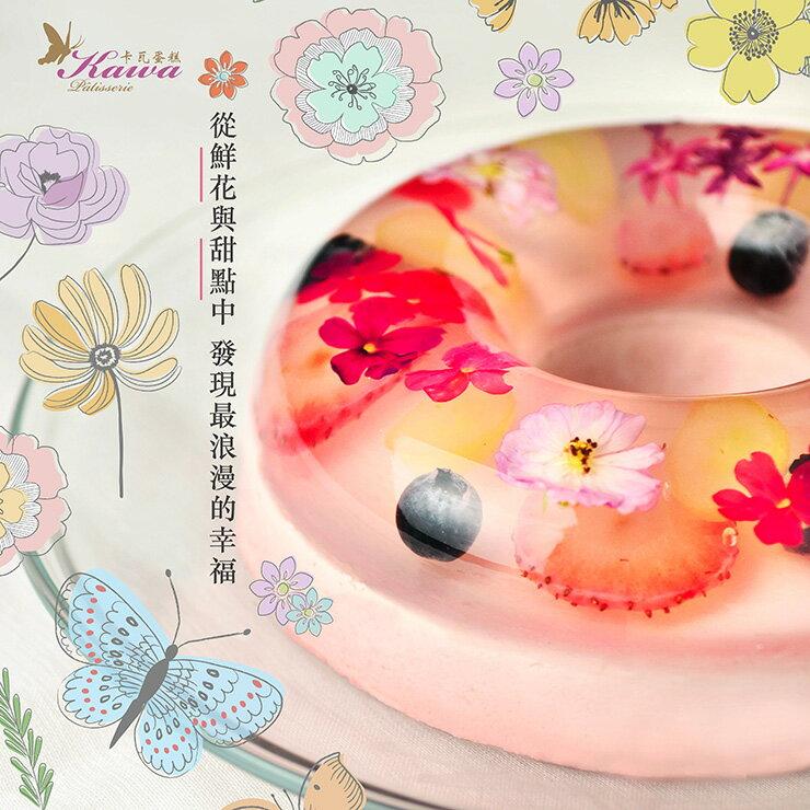 真花瓣蛋糕!送花甜進心裡
