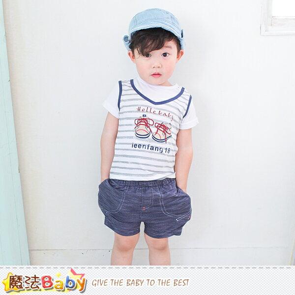 男童裝 專櫃款男寶寶外出短袖套裝 魔法Baby~k50480