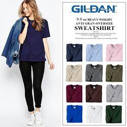 DITION  美國棉GILDAN吉爾登素色T 圓領 GD雜誌