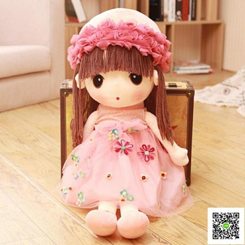 玩偶 毛絨玩具可愛菲兒布娃娃花仙子生日禮物公仔女孩公主抱睡覺送女友 MKS霓裳細軟 2