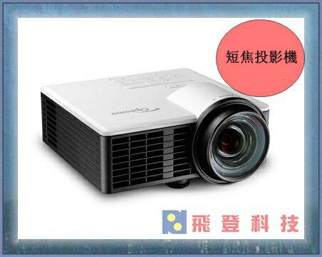 <br/><br/>  【短焦投影機】Optoma ML750ST WXGA LED短焦微型投影機 公司貨含稅開發票<br/><br/>