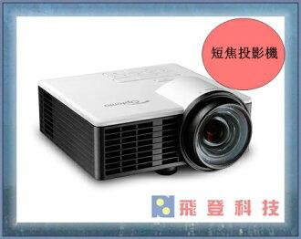 【短焦投影機】Optoma ML750ST WXGA LED短焦微型投影機 公司貨含稅開發票