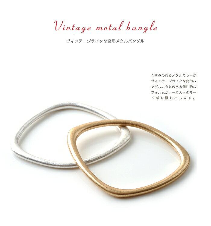日本CREAM DOT  /  バングル ヴィンテージ メタル レディース ゴールド 金 シルバー 銀 シンプル 上品 ブランド アクセサリー プレゼント 大人 レディース 女性 大人 ジュエリー  /  qc0320  /  日本必買 日本樂天直送(1690) 1