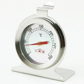 珍昕生活網:【珍昕】三箭牌300度c專業用烤箱溫度計
