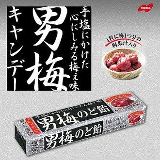 有樂町進口食品 【Nobel諾貝爾】男梅喉糖(42g) 49536133