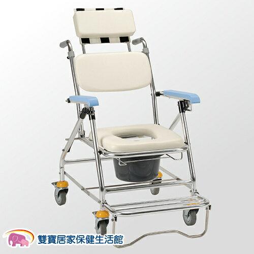 均佳 鋁合金背可調收合洗澡便器椅 馬桶椅 便盆椅 JCS~207