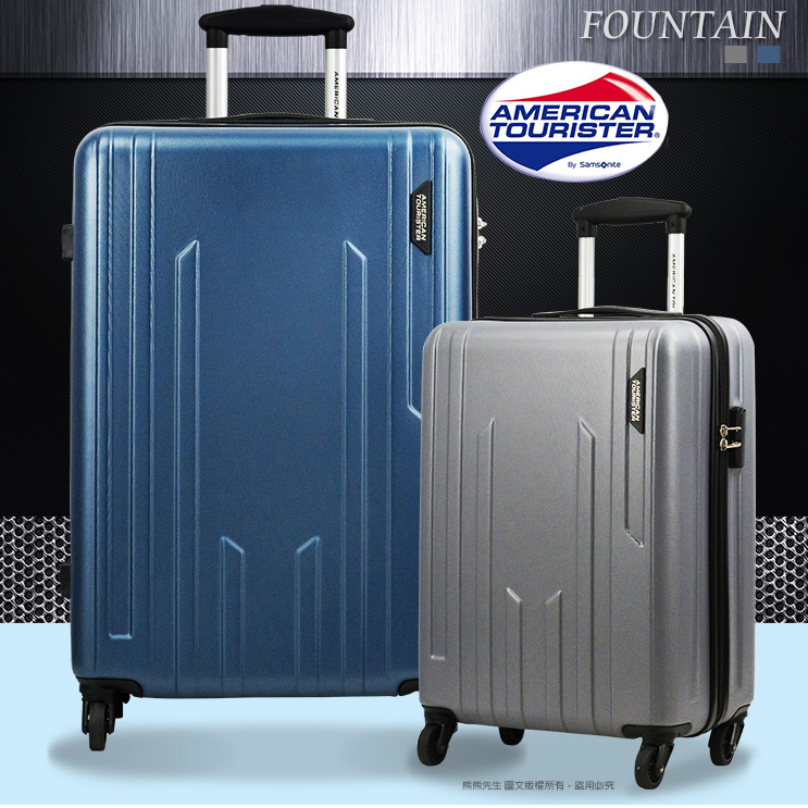 《熊熊先生》旅展特賣會4折 新秀麗 AmericanTourister美國旅行者行李箱BG2大容量 21吋 尾牙抽獎
