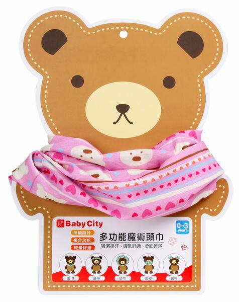 Baby City娃娃城 - 多功能魔術頭巾 (愛心粉熊) 0