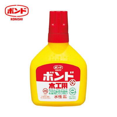 KONISHI 日本 小西 10124 木工用環保無毒白膠 (日本學校指定國民用膠) 50g /支