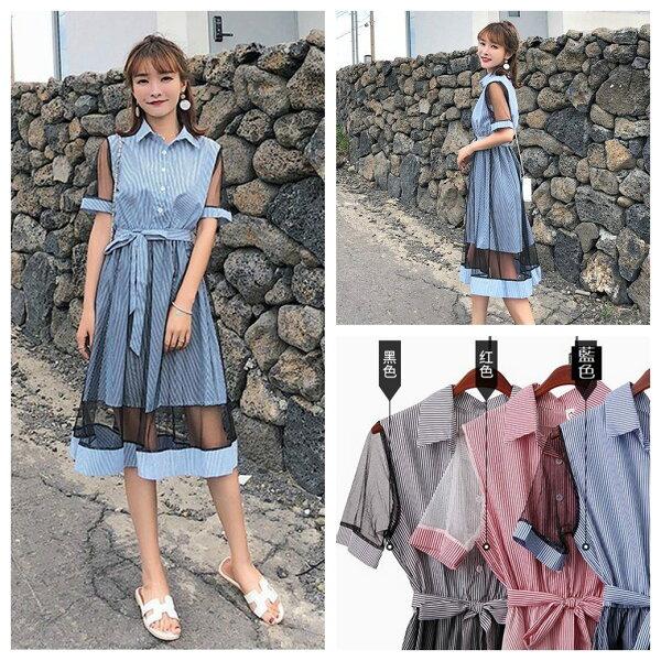韓版氣質翻領單排扣網紗拼接連衣裙