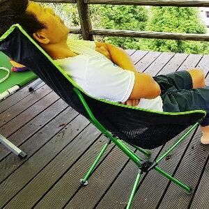 美麗大街【106102409】頭枕折疊椅釣魚椅野營沙灘椅月亮椅(含手提包)