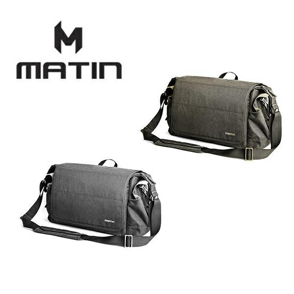 ◎相機專家◎MatinClever150FC克萊爾折疊包150相機側背包肩背公司貨
