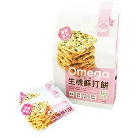 珍田~鼠尾草籽生機蘇打餅(蕎麥紫菜)294公克/包 (全素)