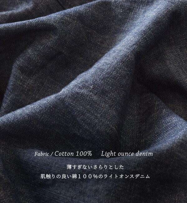 日本e-zakka / 長版無袖牛仔連衣裙 / 32593-1801252  / 日本必買 代購 / 日本樂天直送(5900) 9