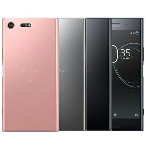 Sony Store  Xperia™ XZ Premium 活動期間, 專屬背蓋、酷灰