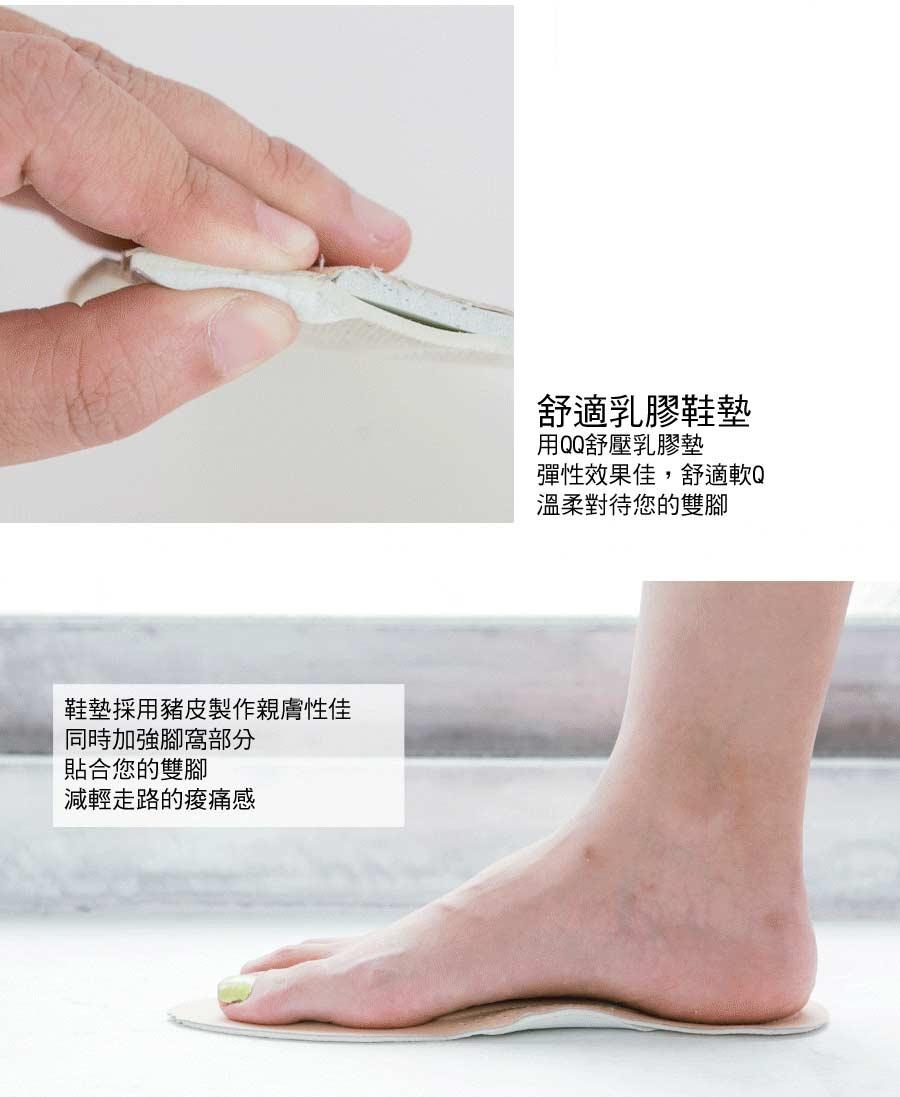 珍珠大釦真皮樂福休閒鞋【QC151291380】AppleNana蘋果奈奈 6