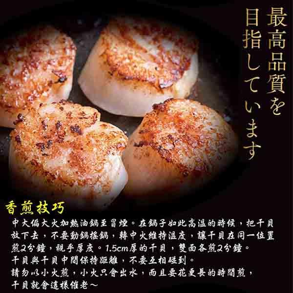 【祥鈺水產】日本北海道鮮凍大干貝 1公斤重 內約25顆 規格L 超巨大(盒)