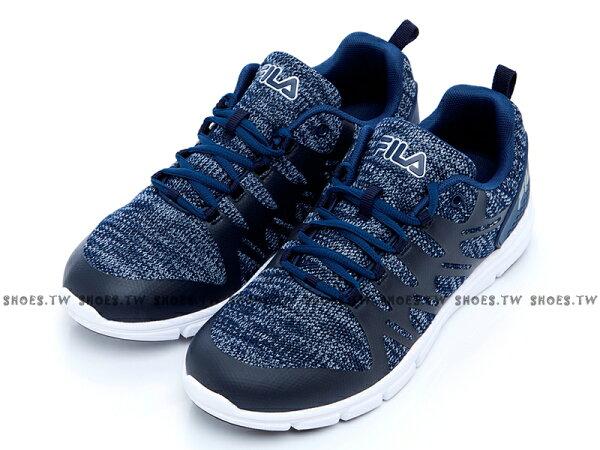 《限時特價1190元》Shoestw【1X910R313】FILA慢跑鞋輕量雪花深藍編織男款
