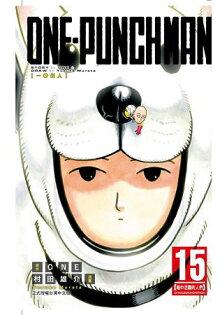 樂天書城:ONE-PUNCHMAN一拳超人15