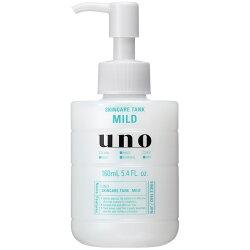 UNO 俐落至上機能水 敏感型 160ml
