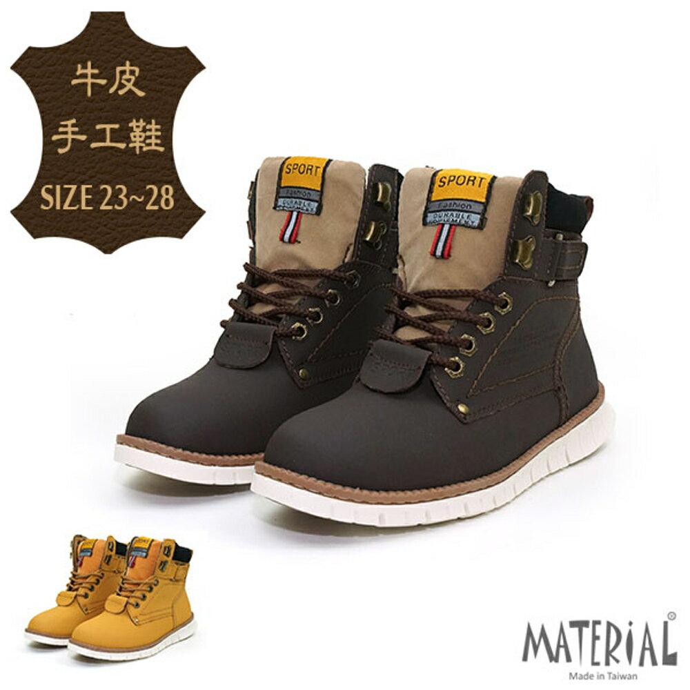休閒鞋 多元素真皮休閒鞋 MA女鞋 T3658 - 限時優惠好康折扣