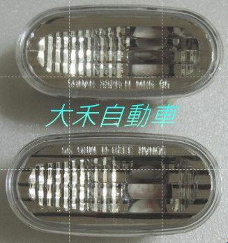 大禾自動車 平面 晶鑽/燻黑/黃殼 側燈組 適用 三菱 菱利 神奇 LANCER VIRAGE GALANT  92-00