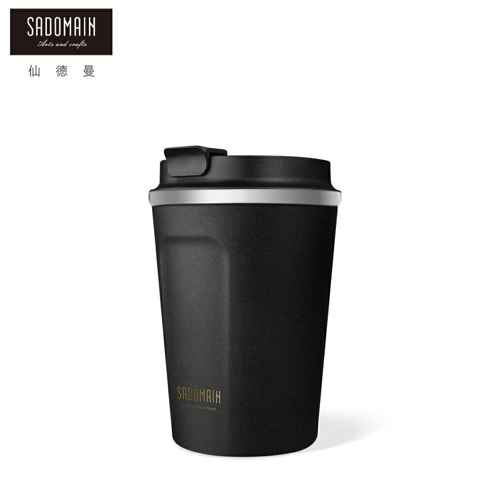 SADOMAIN 仙德曼咖啡直飲保溫杯#316 #二種尺寸 #四色可選擇 保溫杯 / 保冷杯 / 咖啡杯 / 杯子 / 手拿杯 9
