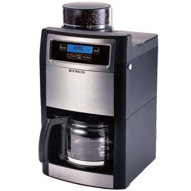 SYNCO 新格 多功能全自動研磨咖啡機 SCM-1009S