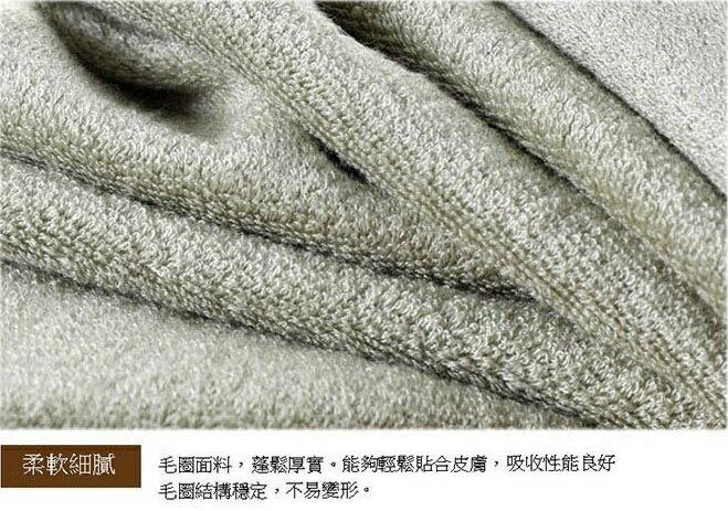 PS Mall 竹漿纖維毛巾 毛巾34*76cm【J1373】 6