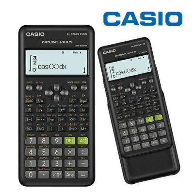 聯盟文具 CASIO FX-570ES PLUS Ⅱ 工程型計算機 (第2代機型)