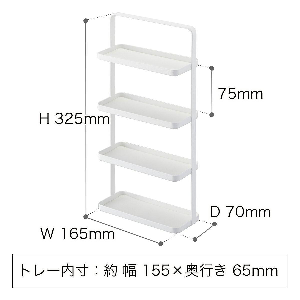 日本Tower / 居家生活 簡約多功能層架 置物架/ roomy-ymz19jan24h34 / 日本必買 (3190)|件件含運|日本樂天熱銷Top|日本空運直送|日本樂天代購