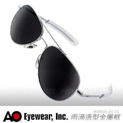 AO~Flight gear General 太陽眼鏡#GN52S.BA.CC~AH010