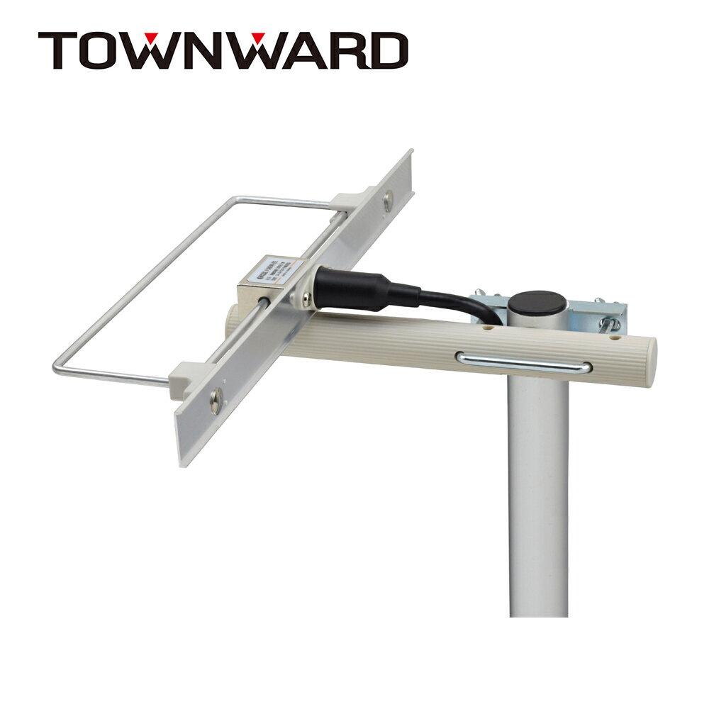 【TOWNWARD 大城科技】數位天線 電視天線 DA-2810 戶外簡易型 無線電視 UHF VHF 免費電視