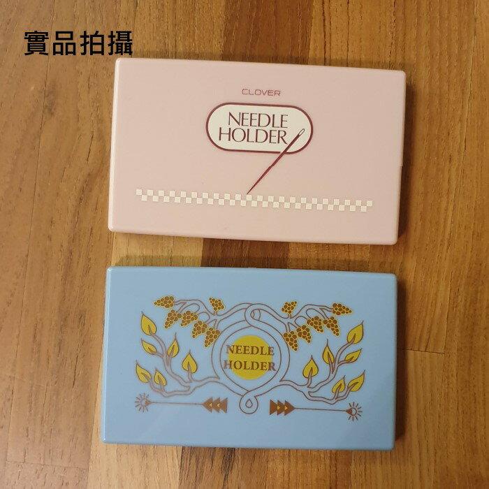 日本可樂牌 磁力吸收納盒 57-693 57-632