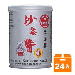 牛頭牌 沙茶醬 250g (24入)/箱