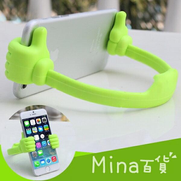 (mina百貨) 多功能 大拇指手機支架 懶人支架 平板支架 手機座 手機 平板 通用 適用3.5吋-6.5吋 C0093