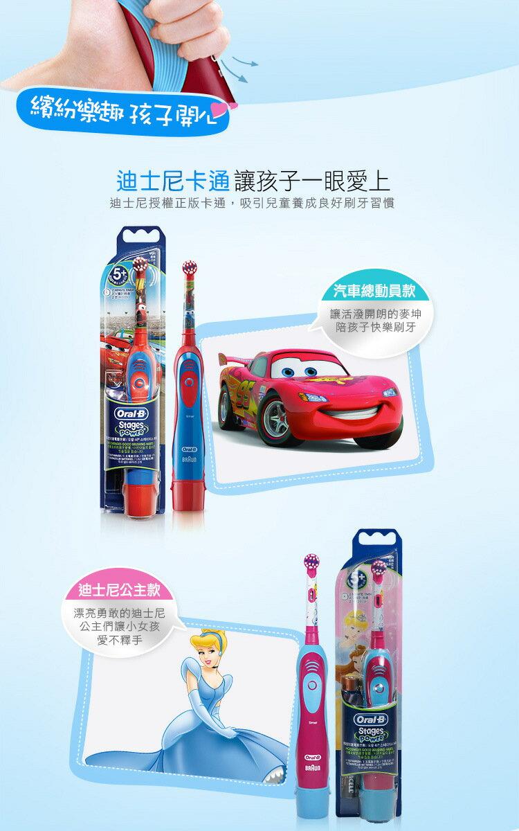 【Oral-B】歐樂B閃電麥昆電池式兒童電動牙刷(共兩款) 4