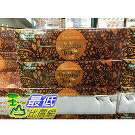 [COSCO代購] STASSEN ORGANIC TEA 司迪生有機大吉嶺茶 2公克*100入 C65711