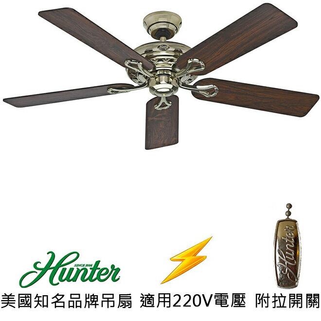 <br/><br/>  [top fan] Hunter Savoy 52英吋吊扇(24524-220)亮銅色<br/><br/>