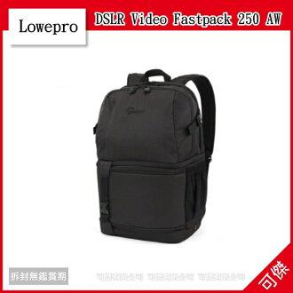 可傑 LOWEPRO 羅普 Flipside 500 AW 火箭手 立福貿易公司貨 雙肩後背背包 相機包
